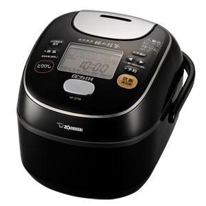 象印 ZOJIRUSHI 圧力IH炊飯ジャー 3.5合炊き プライムブラック 極め炊き 炊飯器 NP-QT06-BZ|bic-shop