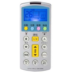 オーム電機    OHM    07-0192 エコ&快眠機能付き エアコン  汎用  リモコン OAR-500N|bic-shop