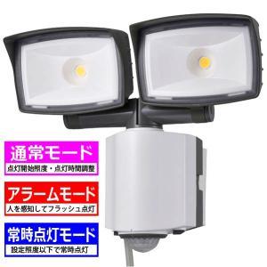 送料無料 オーム電機   OHM   選べる点灯3モード LEDセンサーライト 2灯/2200lm/コンセント式 OSE-LS2200|bic-shop
