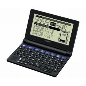 シャープ SHARP 電子辞書 コンパクトモデル Brain 50音順キー配列モデル PW-NK1|bic-shop