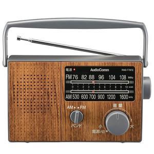 ラジオ オーディオ オーム電機 OHM 07-8959 木目調ポータブルラジオ RAD-T787Z 送料無料|bic-shop