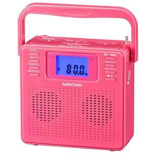 ラジオ  CDラジオ オーディオ オーム電機 OHM 07-8957 ステレオCDラジオ ピンク RCR-500Z-P 送料無料 bic-shop