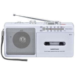 ラジカセ ラジオ オーム電機 OHM 07-8378 AM/FM モノラルラジオカセットレコーダー RCS-331Z 送料無料 bic-shop