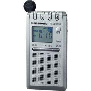 パナソニック    Panasonic  FM/AM ラジオ RF-ND180RA-S|bic-shop
