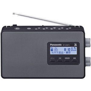パナソニック Panasonic ワンセグTV(音声)/AM/FMラジオ ブラック RF-U100TV-K|bic-shop