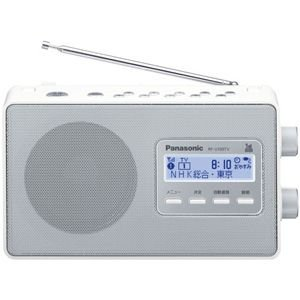 パナソニック Panasonic ワンセグTV(音声)/AM/FMラジオ ホワイト RF-U100TV-W|bic-shop