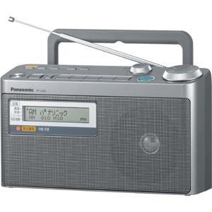 パナソニック Panasonic FM緊急警報放送対応FM/AM 2バンドラジオ RF-U350-S|bic-shop