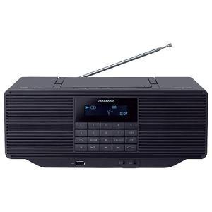 ラジオ  CDラジオ オーディオ パナソニック Panasonic Bluetooth機能搭載CDラジオ RX-D70BT-K 送料無料|bic-shop