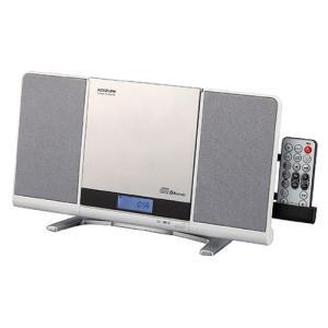 コイズミ Bluetooth搭載ステレオCDシステム ホワイト SDB-4342-W 送料無料|bic-shop