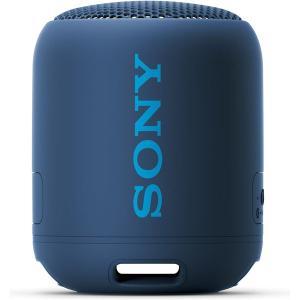 スマートフォンの音楽を、重低音再生でより高音質に 防水・防塵(IP67)対応 4.5時間の充電で約1...