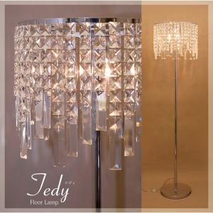 フロアライト シャンデリア フロアスタンド LED電球対応 E12/40W クリスタル  3灯 フロアランプ TEDY-F3D|bic-shop