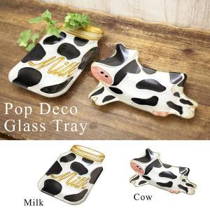 可愛らしいデザイン Pop Deco Glass ポップデコガラス トレー TG-Tray bic-shop