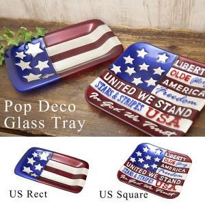 可愛らしいデザイン Pop Deco Glass ポップデコガラス US トレー TG-US-Tray|bic-shop