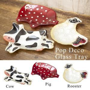可愛らしいデザイン Pop Deco Glass ポップデコガラス トレー TG2752 送料無料|bic-shop
