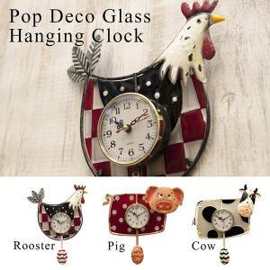 時計 掛け時計 壁掛時計 クロック ポップデコガラスハンギングクロック TG4463 送料無料|bic-shop