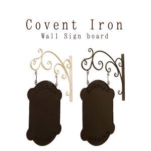 送料無料 2色展開 アンティーク調 Covent Iron コベント アイアン ウォール サインボード 看板 アンティークボード プレート TH02099|bic-shop