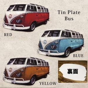 送料無料 レトロ調 ダイカット ティンプレート バス TinPlate-Bus|bic-shop