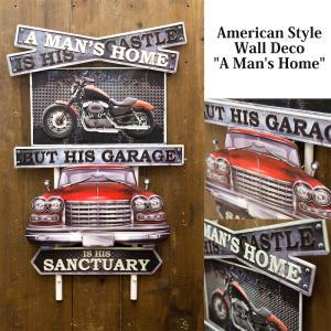 送料無料 エンボス加工 アメリカン スタイル ウォールデコ A Man's Home 看板 アンティークボード TT51119|bic-shop
