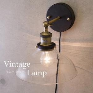 壁掛け灯 ブラケットライト 照明 LED電球対応 ウォールランプ 壁掛け照明 ヴィンテージ W146 送料無料|bic-shop