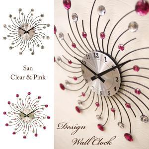 時計 掛け時計 壁掛時計 クールなデザインのウォールクロック サン YGZ-735 送料無料|bic-shop