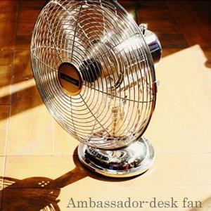 アンバサダー デスク ファン インターフォルム WO-5074 bicasa
