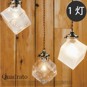 インターフォルム INTERFORM クアドラト Quadrato LT-2654・LT-2655・LT-2656 天井照明 ペンダントランプ LED電球対応|bicasa