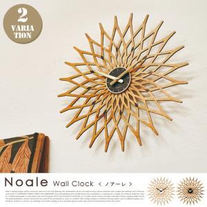 WALL CLOCK Noale CL-3022 インターフォルム bicasa