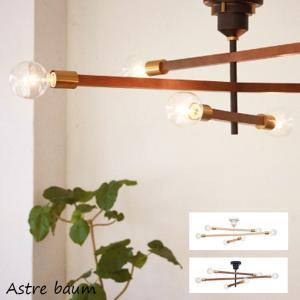 シーリングライト インターフォルム INTERFORM アストル バウム Astre baum LT-3526 照明 天井照明 6灯シーリングライト 多灯照明|bicasa