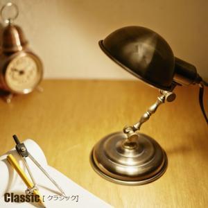 デスクライト インターフォルム INTERFORM クラシック Classic LT-2103 照明 テーブルライト テーブルランプ デスクランプ  間接照明|bicasa