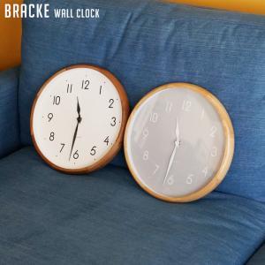 時計 インターフォルム INTERFORM ブレッケ ウォールクロック Bracke Wall Clock CL-3992 壁掛け時計 電波時計 bicasa