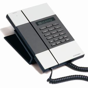 T3 電話機 ヤコブ・イェンセン【送料無料】 bicasa