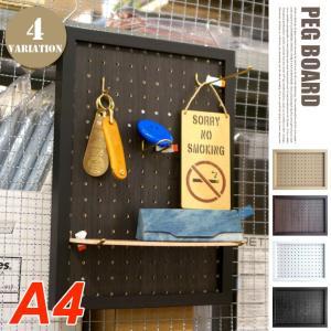 有孔ボード 壁掛け収納 DIY パンチングボード PEG BOARD A4 ペグボード A4|bicasa