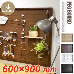 有孔ボード 壁掛け収納 DIY パンチングボード 送料無料 PEG BOARD 600×900 mm ペグボード 600×900 mm|bicasa
