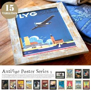 アンティークポスターシリーズ1 ジェイアイジー 全15タイプ