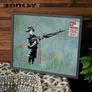 アート バンクシー Banksy No Parking IBA-61738 絵画 アートフレーム 風...
