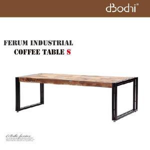 センターテーブル ローテーブル ディーボディ d-Bodhi  フェルムインダストリアルコーヒーテーブル FERUM INDUSTRIAL COFFEE TABLE Sサイズ  113159 チーク古材|bicasa