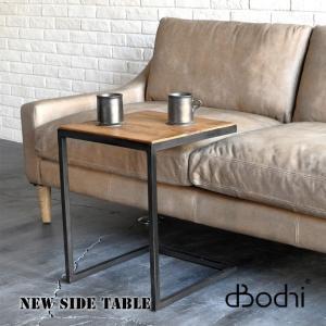 テーブル アスプルンド ASPLUND ニュー サイド テーブル NEW SIDE TABLE  サイドテーブル ローテーブル 机|bicasa