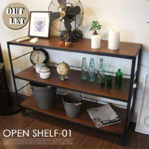 クラッシュ(CRUSH) オープンシェルフ(OPEN SHELF)01|bicasa