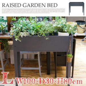 Raised Garden Bed L|bicasa