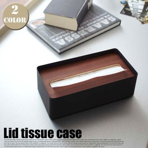 RIN(リン) 蓋付きティッシュケースL(Tissue Case With A Lid)