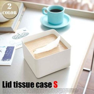 RIN(リン) 蓋付きティッシュケースS(Tissue Case With A Lid)