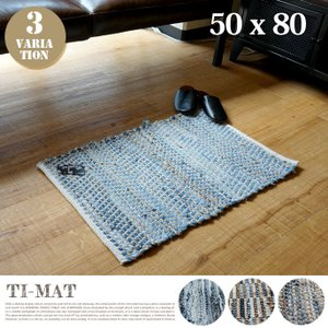 TIラグ50x80