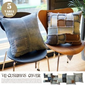 VE-CUSHIONS COVER 45x45|bicasa