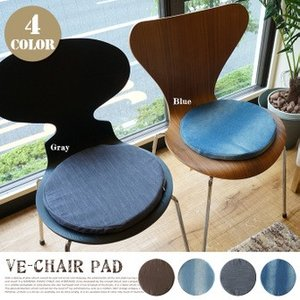 VE-CHAIR PAD