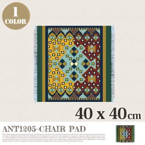 ANT1205-CHAIR PAD 40×40cm