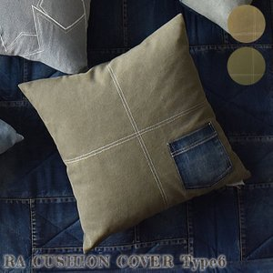RA CUSHION COVER Type-6 border=1