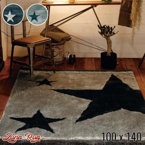 ラグ モリヨシ MORIYOSHI ルナ ラグ Luna rug 100x140  マット 絨毯 じゅうたん カーペット|bicasa