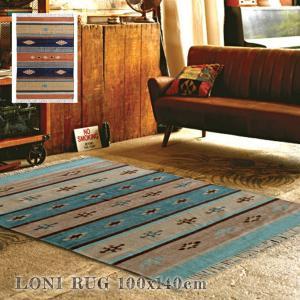 ラグ モリヨシ MORIYOSHI ロニ約100×140cm LONI マット 絨毯 じゅうたん カーペット|bicasa