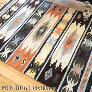 FOR rug 130×190 border=1