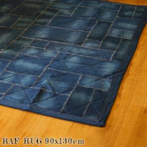 ラグ RAF rug 90×130 マット 絨毯 じゅうたん カーペット|bicasa